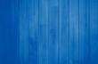 canvas print picture - Rustikale Holzbretter blau