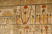 Hieroglyphs On The Wall In King Tut's Tomb In The Valley Of Kings In Luxor, Egypt