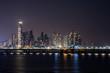city skyline at night - modern cityscape of Panama skyscraper city