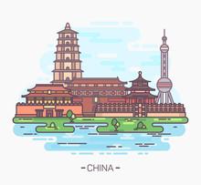 China Monuments Or Landmarks. ...