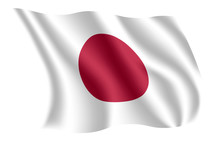 Japan Flag. Isolated National ...