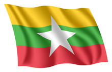 Myanmar Flag. Isolated National Flag Of Burma. Waving Flag Of The Republic Of The Union Of Myanmar. Fluttering Myanma  Textile Flag.