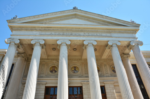 Foto op Canvas Theater Romanian Atheneu , tourists attraction in Bucharest, capital of Romania Country.