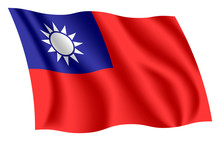 Taiwan Flag. Isolated National...