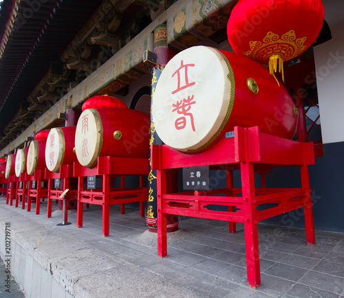 Papiers peints Xian Xi'an