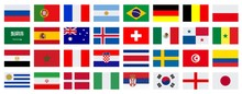 Football. 2018. Flags Of Parti...