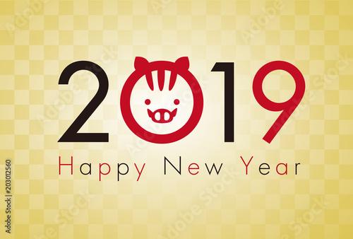 年中行事可愛いポップ明るい年賀状2019猪アップ