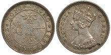 Hong Kong Silver Coin 10 Ten Cents 1891, Hieroglyphs Within Circle Of Beads, Younger Bust Of Queen Victoria Left, Colonial Time,