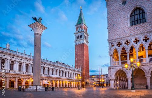fototapeta na szkło San Marco square, Venice