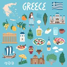 Vector Icon Set Of Greece's Sy...