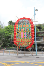 The Flower Plaque At The Hong ...