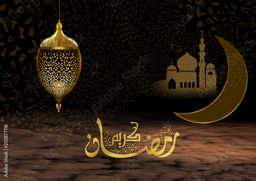 Vászonkép Ramadan greeting card