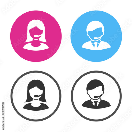 Vector Call Center Black Icon Support And Consulting Concept