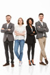 Full length portrait of a group of multiracial business people