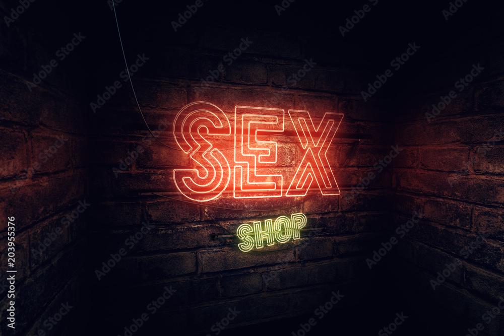 420 σεξ εφαρμογή Έβανστον ραντεβού