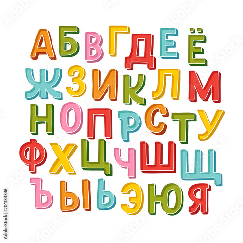 Cute Cyrillic Hand Drawn Alphabet Made In Vector Doodle Russian