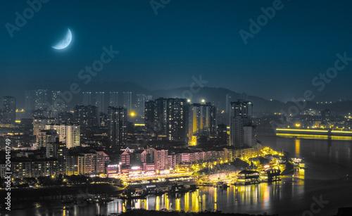 Night view of city construction in Chongqing,China