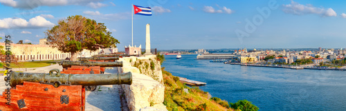 Recess Fitting Old building Panoramic view of old cannons overlooking the city of Havana