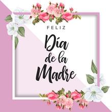 Diseño De Imagen Para El Día De Las Madres O 10 De Mayo