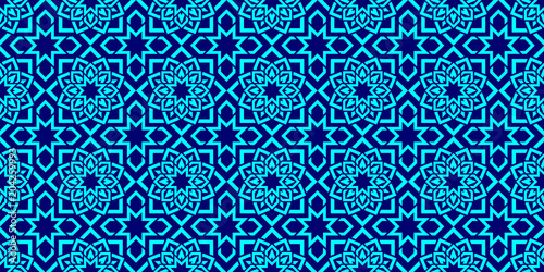 Photo  Islamic background