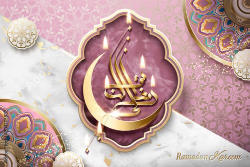 Photo Ramadan Kareem golden calligraphy