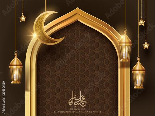 Eid Mubarak calligraphy Wallpaper Mural