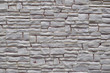 Wall tiles with stone texture