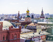 MOSCOW, RUSSIA, on MAY 10, 2018. Picturesque city roofs and calottes of churches. View from a survey site