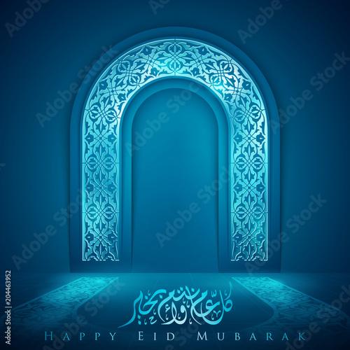 Happy eid mubarak greeting card islamic banner background happy eid mubarak greeting card islamic banner background illustration m4hsunfo