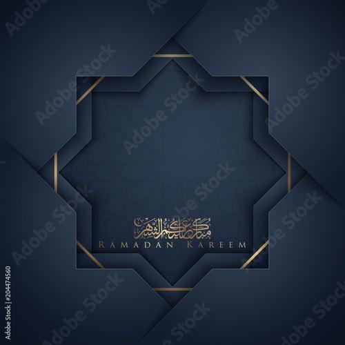 Ramadan Kareem islamic greeting with arabic calligraphy template design Wall mural