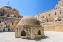 The Cupola In The Middle Of The Roof Of The Church Of Holy Sepulchre, Admits Light To St Helena?s Crypt And Dome Ethiopian Monastery In Jerusalem, Israel.