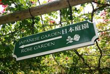 Butchart Gardens, Victoria, BC...