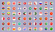 Flags of the countries of Asia. Set of icons.