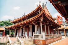 Changhua Confucius Temple In Taiwan