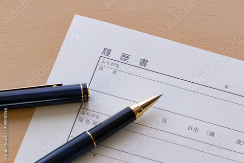 Fotografie, Obraz  ビジネスイメージ 履歴書