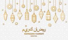 Ramadan Kareem Background. Isl...