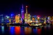 Oriental Pearl TV Tower Pudong Bund Huangpu River Shanghai China