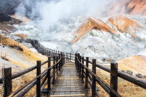 Tuinposter Asia land Jigokudani hell valley walking trail, Noboribetsu