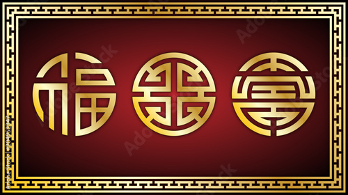 Fu Lu Shou Gold Chinese Sanxing Symbols Buy This Stock Vector And