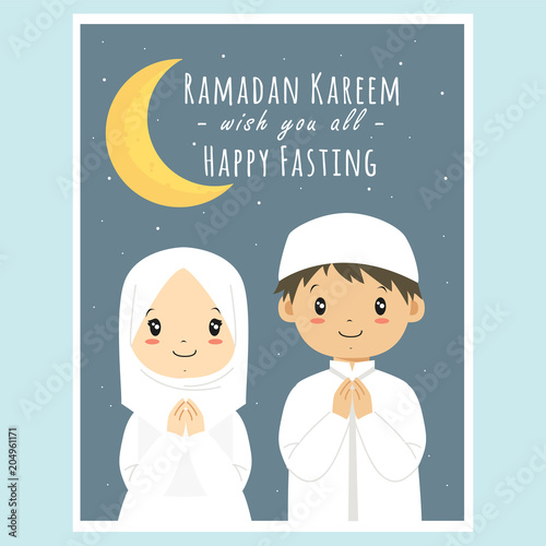 picture about Eid Cards Printable identified as Pleased Fasting, Ramadan Kareem greeting card. Printable Eid