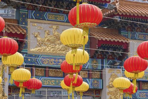 Chinese lantern in Wong Tai Sin Temple in Hong Kong city, China Poster