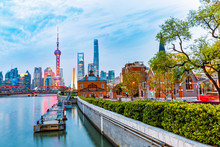 Shanghai Skyline And Modern Ci...