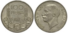 Bulgaria, Bulgarian Coin One Hundred Leva 1937, Denomination In Center, Ears Of Wheat At Sides, Flower Below, King Boris III Head Left, Silver,