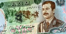 Vintage Iraq Banknote With Sad...