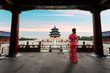 Leinwanddruck Bild - Asian young woman in old traditional Chinese dresses in the Temple of Heaven in Beijing, China.