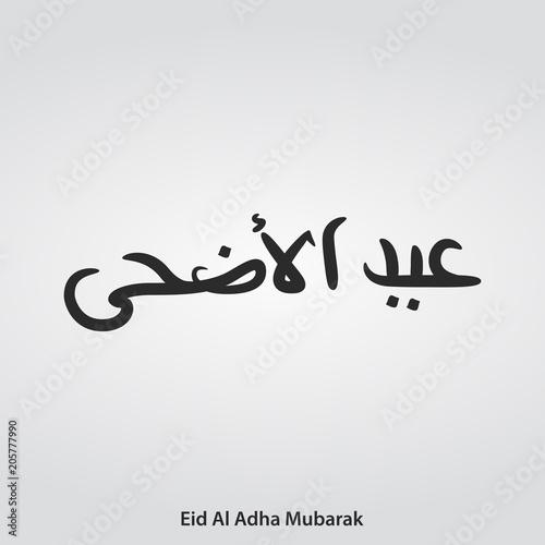 Vector Illustration Of Eid Al Adha Mubarak Arabic Calligraphy Buy This Stock Vector And Explore Similar Vectors At Adobe Stock Adobe Stock