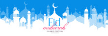 Beautiful Eid Mosque Scene Des...