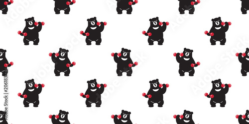 Bear Seamless Pattern Polar Bear Vector Panda Teddy Weight Training