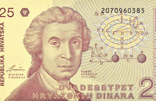 25 DINARA Republic Of Croatia, Roger Joseph Boscovich Portrait From Croatian Money. Boscovich. A Prominent Croatian Physicist In The 17th Century Behind The Zagreb Cathedral..