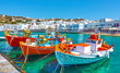 canvas print picture - Port with old fishing boats